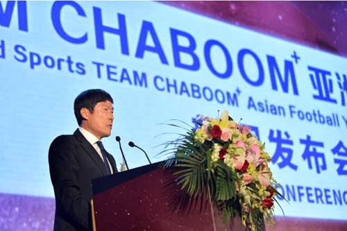 This photo provided by Sports Gonggam shows Cha Bum-kun speaking at an event for his youth football project at a Shenzhen Hotel in China on July 19, 2018. (Yonhap)