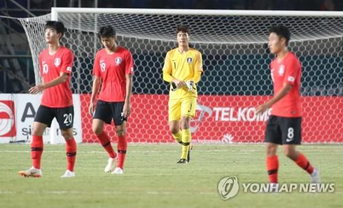 This file photo taken on Aug. 17, 2018, shows South Korea under-23 national football team players leaving the pitch after the first half in the men's football Group E match against Malaysia at the 18th Asian Games in Bandung, Indonesia. (Yonhap)