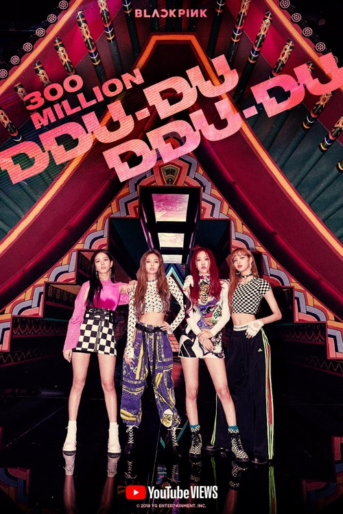 "This image celebrating the feat of the video for BLACKPINK's ""DDU-DU DDU-DU"" having reached the 300-million-view mark on YouTube is provided by YG Entertainment. (Yonhap)"