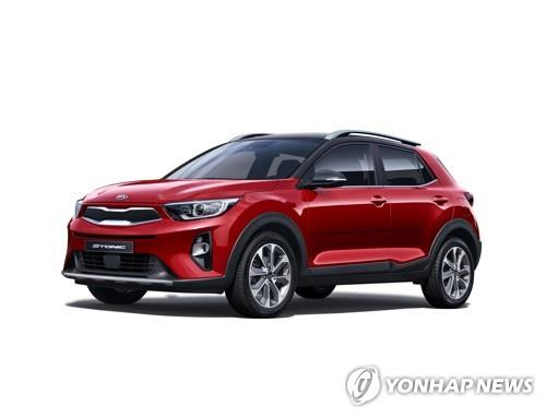 This photo, released by Kia Motors Corp. on Aug 6, 2018, shows the souped-up and upgraded version of the automaker's Stonic subcompact SUV that hit showrooms the same day. (Yonhap)