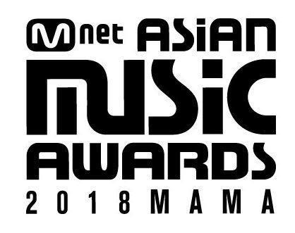 This emblem for the 2018 Mnet Asian Music Awards is provided by CJ ENM. (Yonhap)