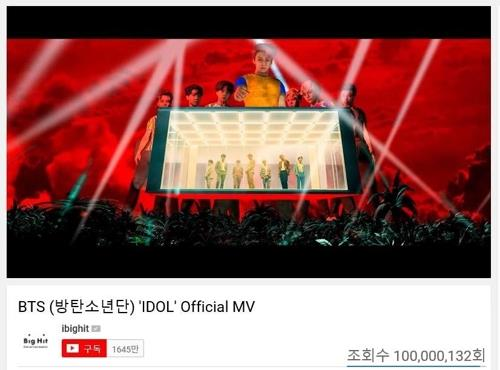 "This image celebrating BTS' new song ""Idol"" surpassing the threshold of 100 million YouTube views was provided by Big Hit Entertainment. (Yonhap)"