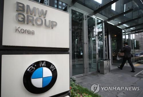 The logo of German automaker BMW is seen on the facade of a building in Seoul on Aug. 30, 2018, where the main office of BMW Korea is located. Police raided the office to probe whether the company hid vehicle defects that led to dozens of engine fires in South Korea. (Yonhap)