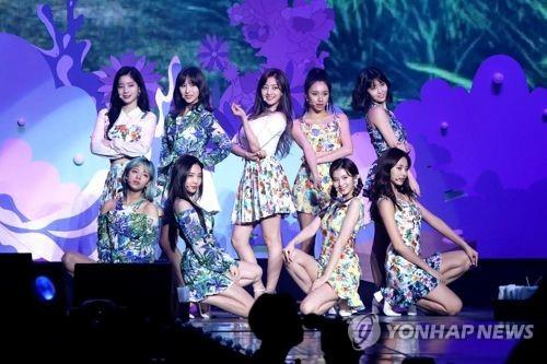 This image of TWICE was provided by JYP Entertainment. (Yonhap)