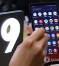 Samsung Electronics Co.'s Galaxy Note 9 (Yonhap)