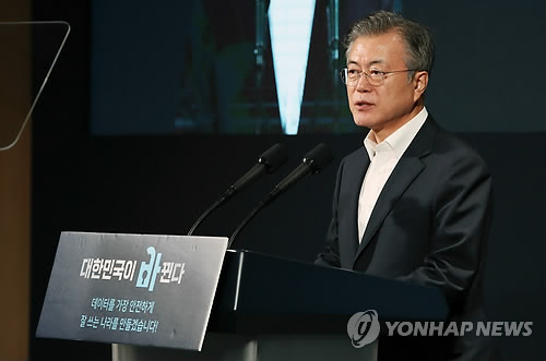 President Moon Jae-in speaks in a meeting with government officials and business representatives on deregulation in Pangyo, just south of Seoul, on Aug. 31, 2018. (Yonhap)