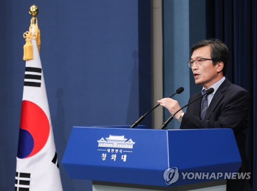 Kim Eui-kyeom, a spokesman for South Korea's presidential office Cheong Wa Dae, announces a planned trip by a special envoy to North Korea in a Cheong Wa Dae press briefing on Aug. 31, 2018. (Yonhap)