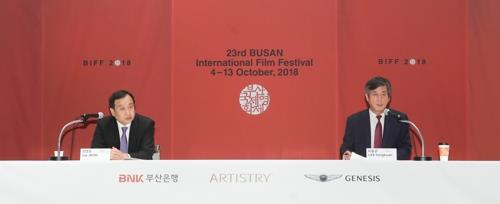 Jay Jeon (L), executive director of the Busan International Film Festival, and Lee Yong-kwan, chairman of the festival's board of directors, attend a press conference to announce the lineup for the 23rd edition of the festival in Seoul on Sept. 4, 2018. (Yonhap)