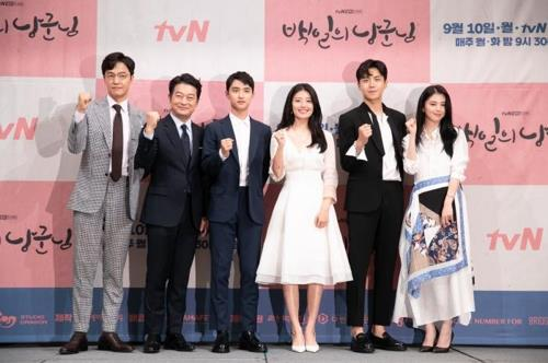 "Cast members of tvN's new television series ""Dear Husband of 100 Days"" pose for photos in this photo provided by tvN during a press conference in Seoul on Sept. 4, 2018. (Yonhap)"