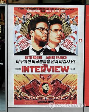 "This EPA file photo shows a poster for the Sony Pictures movie, ""The Interview."" (Yonhap)"