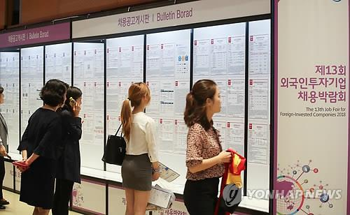 Jobseekers look at recruitment notices during a job fair of foreign-invested companies at a convention center in Seoul on June 14, 2018, in this file photo. (Yonhap)