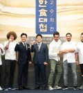 """Participants of the latest season of """"Korean Food Battle"""" pose for photos on Sept. 11, 2018, during a press conference in Seoul, in this photo provided by Olive TV. (Yonhap)"""