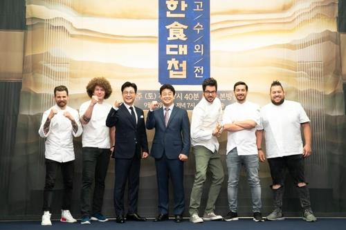 "Participants of the latest season of ""Korean Food Battle"" pose for photos on Sept. 11, 2018, during a press conference in Seoul, in this photo provided by Olive TV. (Yonhap)"