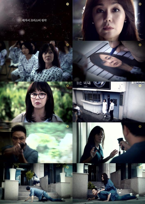"Scenes from the upcoming SBS series, ""Ms. Ma, Goddess of Revenge,"" in this image provided by the network. (Yonhap)"