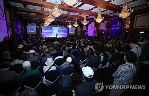 This photo taken on Sept. 17, 2018, shows guests attending an event commemorating the 30th anniversary of the 1988 Seoul Olympics at Olympic Parktel in Seoul. (Yonhap)