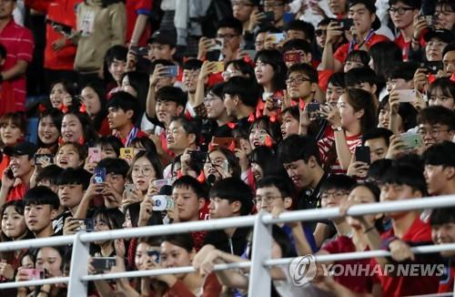 This file photo, taken Sept. 11, 2018, shows South Korean fans watching a friendly football match between South Korea and Chile at Suwon World Cup Stadium in Suwon, Gyeonggi Province. (Yonhap)