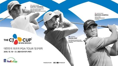 This promotional poster for the CJ Cup@Nine Bridges, provided by the organizer of the PGA Tour event, shows three of the top players in the field. From left: world No. 4 Justin Thomas, world No. 11 Jason Day, and world No. 2 Brooks Koepka. (Yonhap)