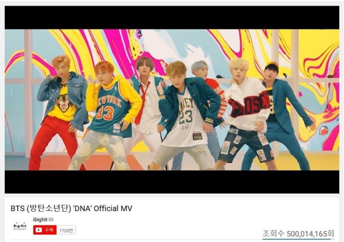"This image captured from YouTube by Big Hit Entertainment shows the music video of BTS' 2017 song ""DNA"" having surpassed the 500 million YouTube view mark. (Yonhap)"