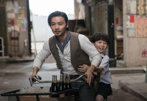 """A still from """"Master Z: The Ip Man Legacy"""" (Yonhap)"""