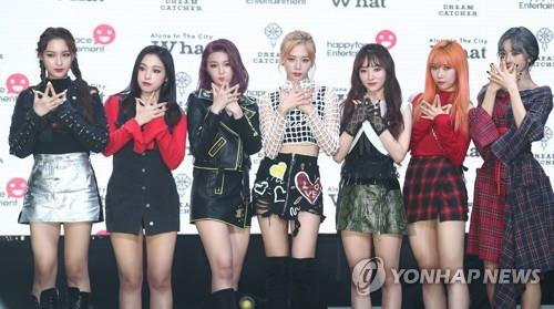 "Dreamcatcher showcases their new album ""Alone in the City"" in a media event on Sept. 20, 2018. (Yonhap)"