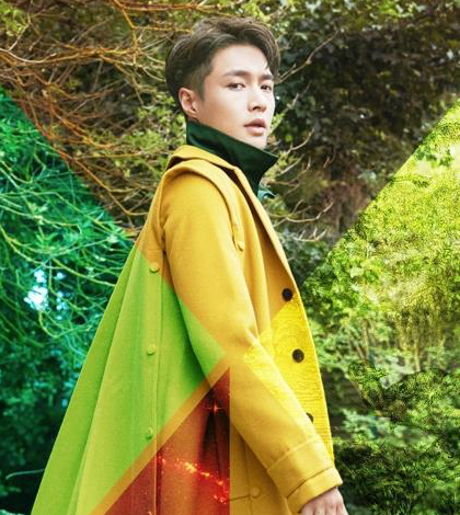 """A promotional image of Lay's new album, """"Namanana,"""" is shown in this image provided by SM Entertainment. (Yonhap)"""