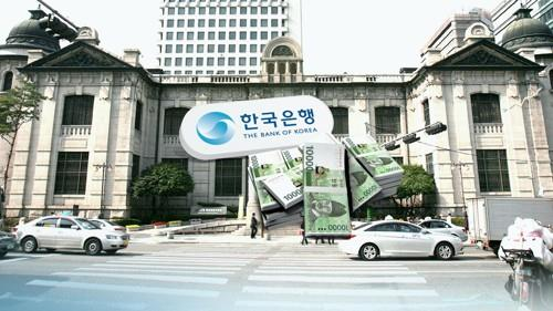 The Bank of Korea's headquarters in Seoul (Yonhap)