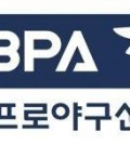 This undated file image provided by the Korea Professional Baseball Players Association (KPBPA) shows the association's logo. (Yonhap)