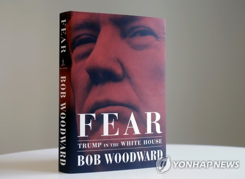 """This AP photo shows a copy of Bob Woodward's """"Fear: Trump in the White House."""" (Yonhap)"""