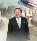 This graphic image shows North Korean Foreign Minister Ri Yong-ho. (Yonhap)