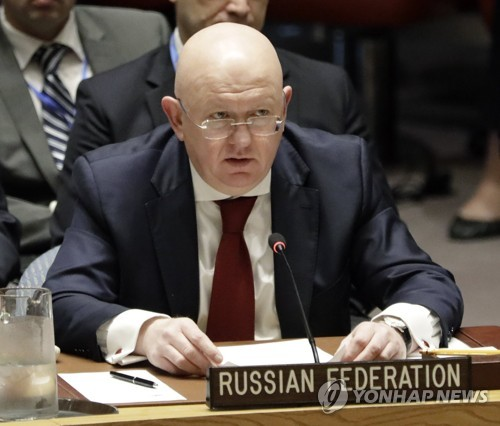 This EPA file photo shows Russian Ambassador to the U.N. Vassily Nebenzia. (Yonhap)