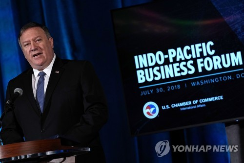 This AFP photo shows U.S. Secretary of State Mike Pompeo delivering a speech on the Indo-Pacific strategy in Washington D.C. on July 30, 2018. (Yonhap)