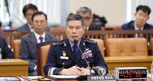 This photo, taken Sept. 17, 2018, shows Jeong Kyeong-doo, then-defense minister nominee, attending a parliamentary confirmation hearing at the National Assembly in Seoul. (Yonhap)