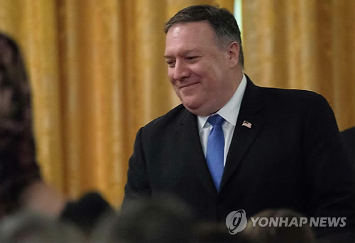 This AFP file photo shows U.S. Secretary of State Mike Pompeo. (Yonhap)
