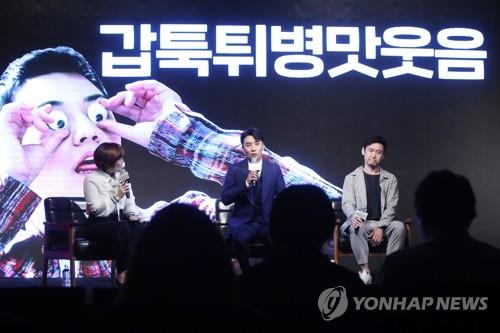 "The photo shows BIGBANG's Seungri (C) and producer Park Jun-su (R) during a press conference for the sitcom ""YG Future Strategy Office"" in Seoul on Oct. 1, 2018. (Yonhap)"