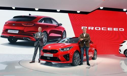 This undated photo provided by Kia Motors shows the carmaker's ProCeed displayed at 2018 Paris Motor Show. (Yonhap)