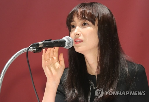 This file photo shows South Korean actress Lee Na-young. (Yonhap)