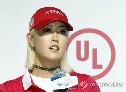 Michelle Wie of the United States speaks at a press conference ahead of the UL International Crown golf competition at Jack Nicklaus Golf Club Korea in Incheon, 40 kilometers west of Seoul, on Oct. 2, 2018. (Yonhap)