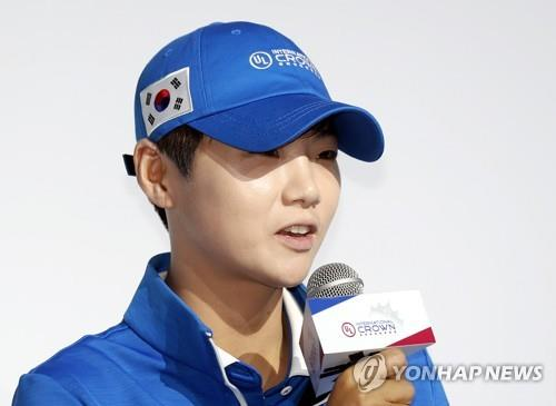 Park Sung-hyun of South Korea speaks at a press conference ahead of the UL International Crown golf competition at Jack Nicklaus Golf Club Korea in Incheon, 40 kilometers west of Seoul, on Oct. 2, 2018. (Yonhap)