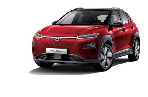 Hyundai Motor's Kona Electric car (Yonhap)