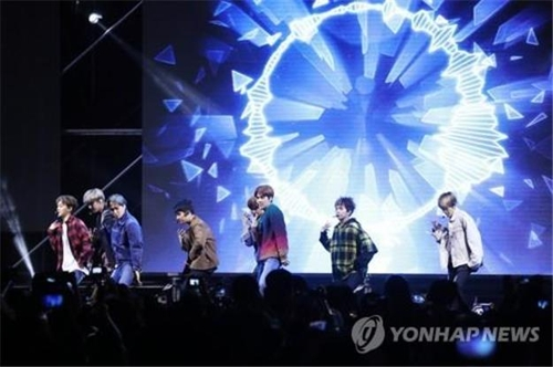 EXO performs on the eve of the Korea Sale Festa on Sept. 27, 2018. (Yonhap)
