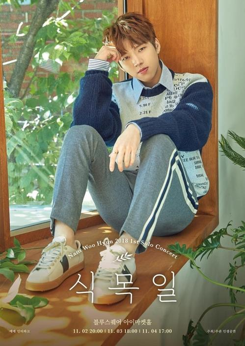 The image, provided by Woollim Entertainment, shows the poster for Nam Woo-hyun's solo concerts in November, 2018. (Yonhap)