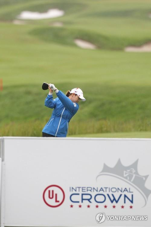 Ryu So-yeon is about to tee off on the third hole during the second round of the UL International Crown at Jack Nicklaus Golf Club Korea in Incheon, 40 kilometers west of Seoul, on Oct. 5, 2018, in this photo provided by the tournament organizers. (Yonhap)