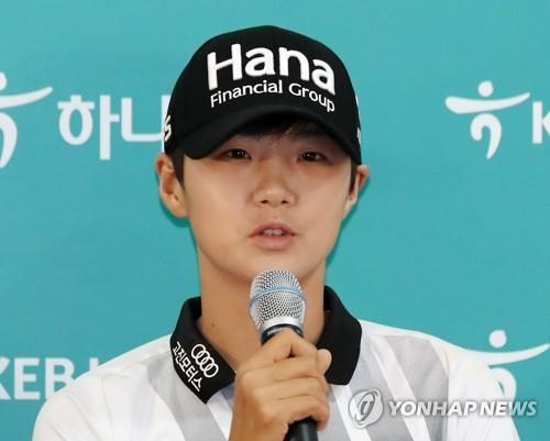 Park Sung-hyun of South Korea speaks at a press conference ahead of the LPGA KEB Hana Bank Championship at Sky 72 Golf Club in Incheon, 40 kilometers west of Seoul, on Oct. 8, 2018. (Yonhap)