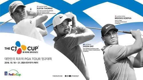 This promotional poster for the CJ Cup@Nine Bridges, provided by the organizer of the PGA Tour event, shows three of the top players in the field. From left: world No. 4 Justin Thomas, world No. 12 Jason Day and world No. 3 Brooks Koepka. (Yonhap)