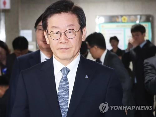 Gyeonggi Province Gov. Lee Jae-myung is shown in this file photo. (Yonhap)
