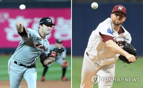 These file photos show David Hale of the Hanwha Eagles (L) and Eric Hacker of the Nexen Heroes. They were announced as starters for Game 1 of the Korea Baseball Organization's first-round playoff series on Oct. 18, 2018. (Yonhap)