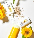 This image, provided by Skinfood, shows its sun protection product. (Yonhap)