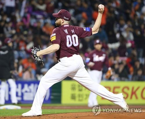 In this file photo from Oct. 19, 2018, Eric Hacker of the Nexen Heroes throws a pitch in the bottom of the first inning of Game 1 of the Korea Baseball Organization's first round postseason series against the Hanwha Eagles at Hanwha Life Eagles Park in Daejeon, 160 kilometers south of Seoul. (Yonhap)
