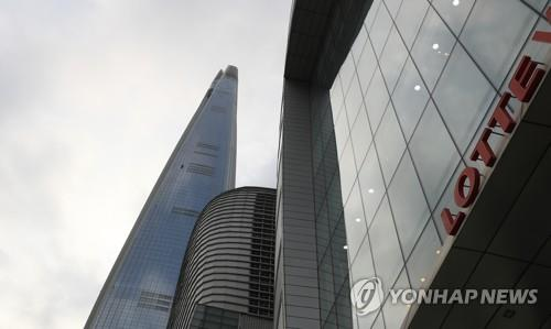 This file photo, taken April 3, 2018, shows South Korean retail giant Lotte's headquarters in Seoul. (Yonhap)