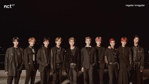 This image, provided by SM Entertainment, shows K-pop boy band NCT 127. (Yonhap)